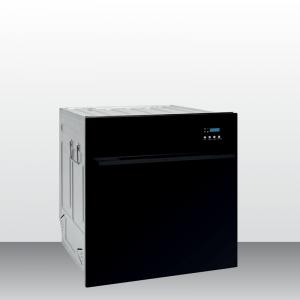 Máy rửa chén âm tủ WQP6-87CP